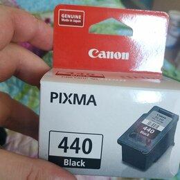Картриджи - Картридж кенон pg-440чёрный, 0