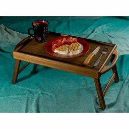 Подносы - Столик поднос для завтрака, 0