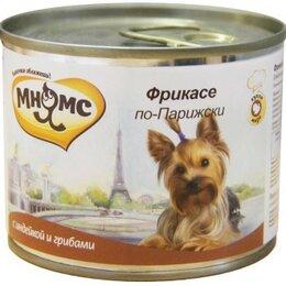 Корма  - Мнямс консервы для собак Фрикасе по-Парижски (индейка C пряностями) 200 г , 0