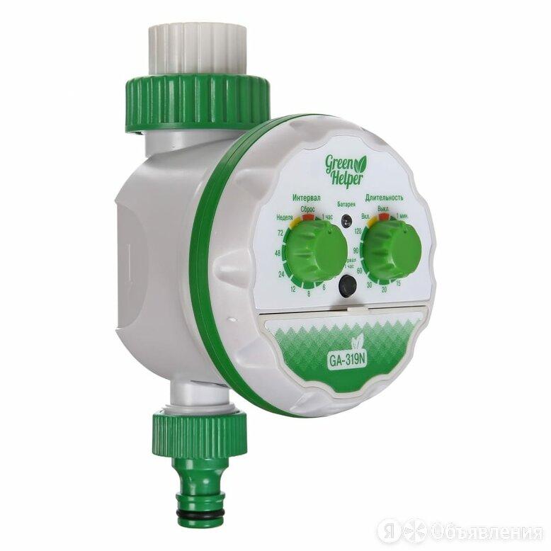 Электронный таймер полива Green Helper GA-319N по цене 1579₽ - Системы управления поливом, фото 0