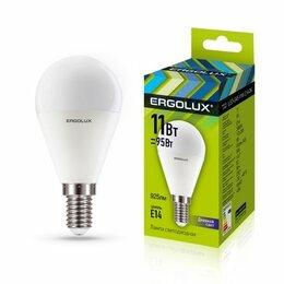 Лампочки - Светодиодные лампы Ergolux Лампа светодиодная шар LED-G45-11W-E14-6K G45 11Вт..., 0