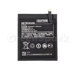 Аккумуляторы - Аккумулятор для LeEco (LeTv) Le 2/S3 (X527/X620/X626) (VIXION), 0