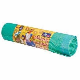 Мешки для мусора - Мешки для мусора 50 л 20 шт с завязками в рулоне зеленые, 0
