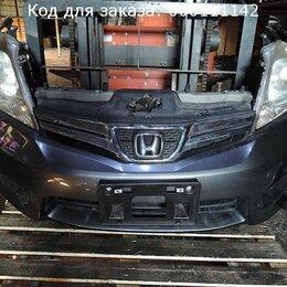 Мототехника и электровелосипеды - Nose cut на Honda Fit Shuttle GG8 L15A 68-65 серый, 0