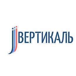 Сварщики - Сварщик Тейково, 0