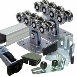 Заборы, ворота и элементы - Консольная система для ворот Alutech до 500 кг, балка 8 м, стальные ролики, 0