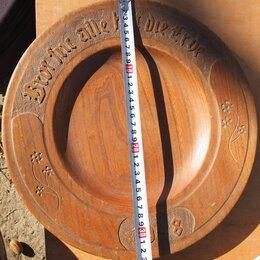 Посуда - деревянная тарелка На земле есть хлеб для всех,Германия, 1948 год, 0