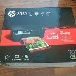 Принтеры, сканеры и МФУ - принтер LG, 0