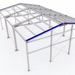 Готовые строения - Каркасы стальные металлоконструкции, 0