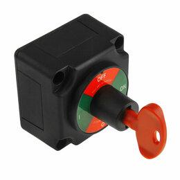 """Концевые, позиционные и шарнирные выключатели - Выключатель массы-ключ """"OFF-ON"""" (1 АКБ) 300А, 0"""