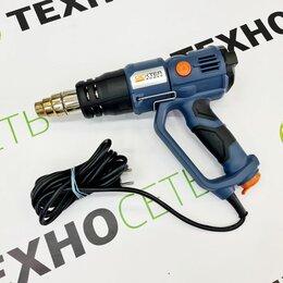 Строительные фены - Фен технический Dexter Power HG-DP2000, 2000 Вт, 0