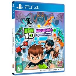 Игры для приставок и ПК - Ben 10: Мощное Приключение (русские субтитры) (PS4 / PS5), 0