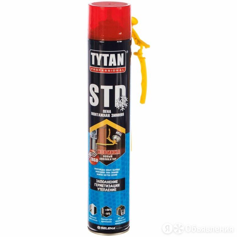 Зимняя монтажная пена Tytan PROFESSIONAL STD O2 по цене 568₽ - Изоляционные материалы, фото 0