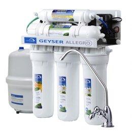 Фильтры для воды и комплектующие - Гейзер Аллегро П пятиступенчатый, 0