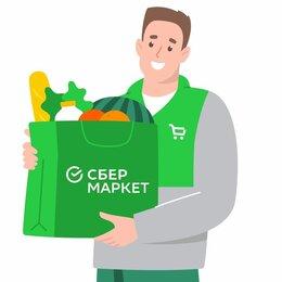 Курьеры - «Пеший курьер» в сервис доставки продуктов, 0