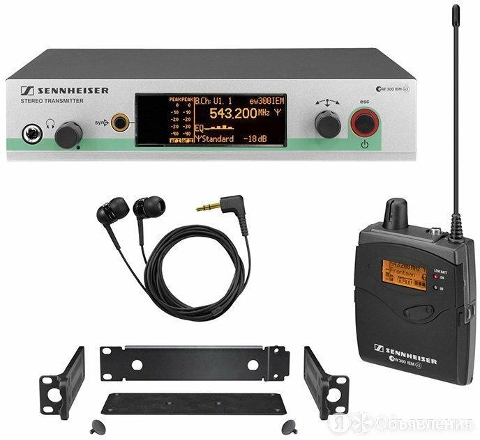 Sennheiser EW 300 IEM G3 по цене 63000₽ - Оборудование для звукозаписывающих студий, фото 0