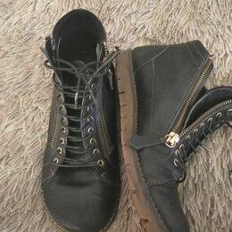 Ботинки - Ботиночки демисезонные, 0