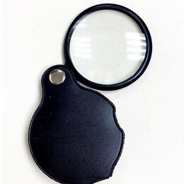 Лупы - Лупа карманная складная x2 50mm, 0