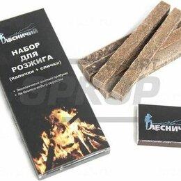 Средства и приспособления для розжига - Набор для розжига Лесничий спички палочки горен 10-15 мин, 0