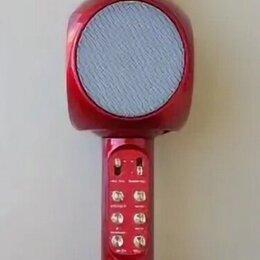 Микрофоны и усилители голоса - Караоке микрофон 1816, 0