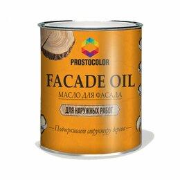 Масла и воск - Масло для фасада Prostocolor 94848, 0