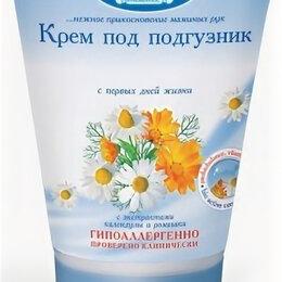 Уход за кожей - Наша Мама Детский крем под подгузник (туба) (10) 100мл, 0