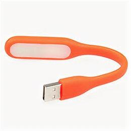 Фотовспышки - Светодиодная USB-лампа, оранжевый, 0