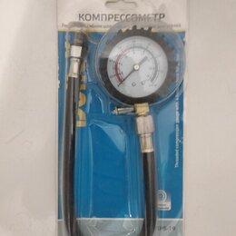 Прочие аксессуары  - Компрессометр резьбовой на шланге для бензиновых двигателей, 0