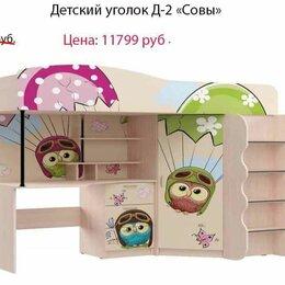 """Кроватки - Детский уголок Д-4 """"Совы"""", 0"""