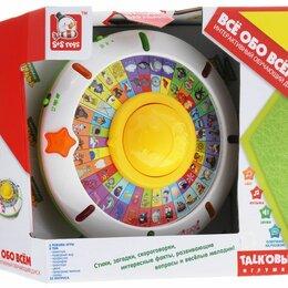 """Развивающие игрушки - Новая игра-викторина """"Все обо всем"""", 0"""