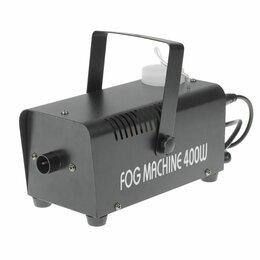 Мыльные пузыри - Генератор дыма с пультом дистанционного управления, 85 куб. м/мин., 0
