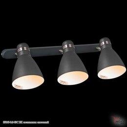 Подсветка - 05060-0.8-03C BK светильник спотовый, 0