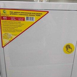 Ревизионные люки -  люк-дверца ревизионный пластиковый 200 х 200 с нажимным замком, 0