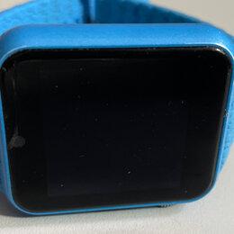 Наручные часы - Детские часы синие, 0