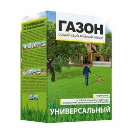 Газоны - Газонная трава Универсальный 1 кг, 0
