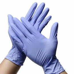 Перчатки - Перчатки нитриловые, 0