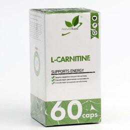 Полоскание и уход за полостью рта - Аминокислота L-Carnitine, ( L Карнитин) 550 мг 60 капсул, 0
