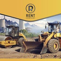 Аренда транспорта и товаров - Аренда строительного инструмента и оборудования, 0
