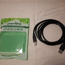 Аксессуары и запчасти для оргтехники - Кабель USB-A -B для принтера, 0