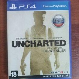 Игры для приставок и ПК - Uncharted: натан дрейк. коллекция (хиты playstation) (ps4), 0