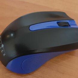 Мыши - Мышь беспроводная в отличном состоянии, 0