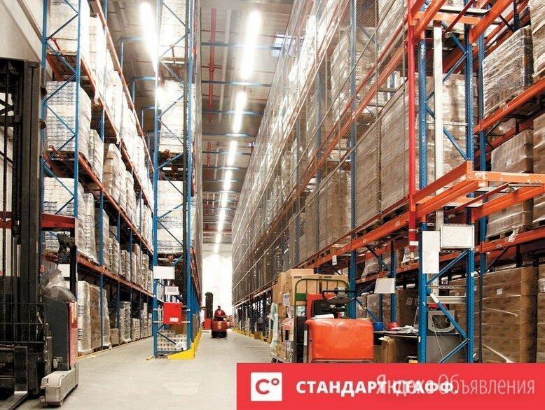 Разнорабочие на склад работа вахтой 15/25 смен - Разнорабочие, фото 0