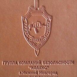 """Охранники - ООО ЧОО """"Кодекс-НН"""", 0"""