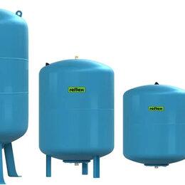 Баки - Гидроаккумулятор для водоснабжения Reflex DE 300 (арт. 7306800), 0