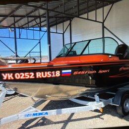 Моторные лодки и катера - NorthSilver 545 Fish Sport , 0