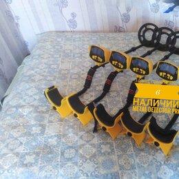 Металлоискатели - Металлоискатель garrett ace euro, 0