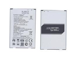 Аккумуляторы - Аккумулятор BL-46G1F для LG Grace, K10 2017…, 0
