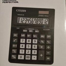 Калькуляторы - Калькулятор бухгалтерский CITIZEN , 0