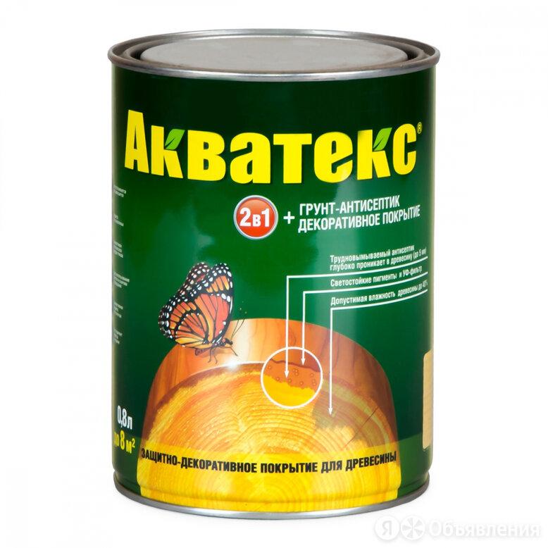 Защитно-декоративное покрытие для древесины Рогнеда АКВАТЕКС по цене 377₽ - Антисептики, фото 0