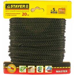 Веревки и шнуры - Полипропиленовый шнур STAYER MASTER, 0